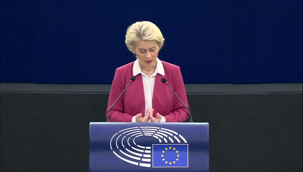 Precios de la energía: la presidenta Von der Leyen presenta medidas para ayudar a los consumidores y las empresas y subraya la importancia de la transición energética ecológica